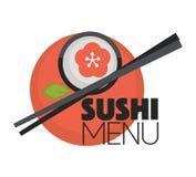 Embleemontwerp voor restaurants van Japans voedsel stock illustratie