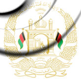 Emblem of Afghanistan. Stock Photo