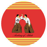Emblem of aikido . Royalty Free Stock Photo