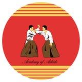 Emblem of aikido . Royalty Free Stock Photo
