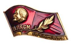 Emblem av sovjetiska tider med Lenin royaltyfria foton