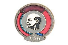 Emblem av sovjetiska tider som isoleras på vit royaltyfria bilder