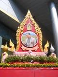 Emblem of Bhumibol Adulyadej / King of Thailand Royalty Free Stock Image