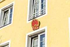 Emblem of chinese consulate in Munich Royalty Free Stock Image