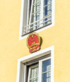 Emblem of chinese consulate in Munich Stock Image