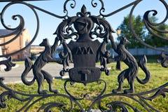 Emblem of the Demidov on the fence. Nevyansk. Royalty Free Stock Photos