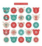 Emblem der frohen Weihnachten und des guten Rutsch ins Neue Jahr Gold stock abbildung