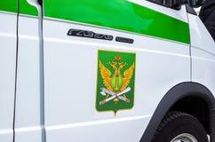 Emblem des Bundesgefängnis-Services des russischen Federa Lizenzfreies Stockfoto