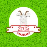 Emblem in 2015 on the eastern calendar goat. Art Stock Photo