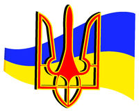 Emblem and flag of Ukraine Stock Images