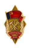 emblem gammala ussr royaltyfria bilder