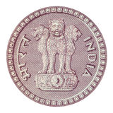 Emblem of India. From 1 rupee 1963 isolated in white Royalty Free Stock Image