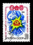 Emblem of institute and cosmonaut welding, 50th Anniversary of P. MOSCOW, RUSSIA - MARCH 31, 2018: A stamp printed in USSR (Russia) shows Emblem of stock illustration