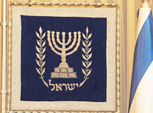 Emblem of Israel Royalty Free Stock Photo