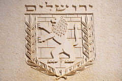 Emblem of Jerusalem city. Royalty Free Stock Image