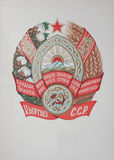 Emblem of Kyrgyzstan under the USSR Royalty Free Stock Photography