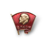 Emblem with lenin Stock Image