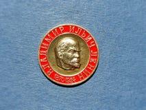 Emblem med bilden av Vladimir Lenin Ulyanov från serien 'Vladimir Lenin ', closeup Faleristics arkivbilder