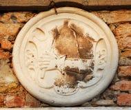 Emblem med muskotblomma royaltyfria bilder