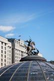 emblem moscow royaltyfri foto