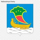 Emblem of Naberezhnye Chelny. royalty free illustration