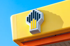 Emblem of the oil company Rosneft against the blue sky Stock Image