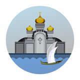 Emblem Orthodox Church Royalty Free Stock Photos