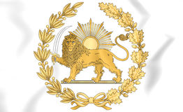 Emblem of Persia. Royalty Free Stock Image