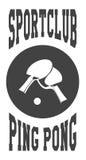 Emblem Ping Pong Stock Images