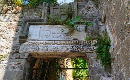 Emblem reliefs belonging to Genoese period on Amasra Castle stock image