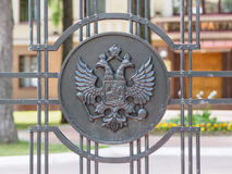 Emblem of russia. Russian coat of arms at iron fence in prosecutor`s office of nizhniy novgorod Royalty Free Stock Photo