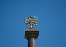 Emblem of the Russian Federation. Against the sky Royalty Free Stock Images