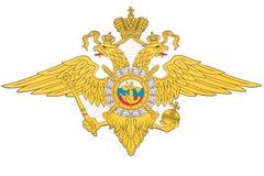 Double-headed eagle coat isolated stock illustration