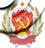 Emblem of Russian SFSR. Royalty Free Stock Image