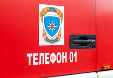 Emblem. SAMARA, RUSSIA - NOVEMBER 7, 2015: Emblem Ministry of Emergency Situations of Russia on the fire truck. Text on russian: Phone 01 Stock Photo