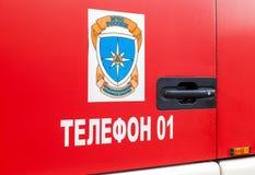 Emblem  Stock Photo