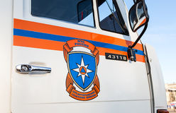 Emblem. SAMARA, RUSSIA - NOVEMBER 7, 2015: Emblem Ministry of Emergency Situations of Russia on the rescue vehicle Royalty Free Stock Photo
