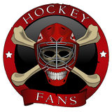 Emblem scull of hockey fans Royalty Free Stock Images