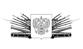 Emblem with shield with Russian double-headed imperial eagle Stock Photos