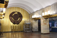 Emblem a Soviet Union in decoration metro station. Royalty Free Stock Photography