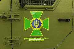 Emblem of the State Border Service of Ukraine Royalty Free Stock Photos