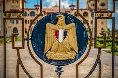 Emblem of the state of Egypt with the inscription in the Arabic language`` Arabic Republic of Egypt``. Emblem of the state of Egypt with the inscription in the royalty free stock photography