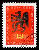 Emblem of the State Printing House, 80 Years State Printers Georgi Dimitrov serie, circa 1962. MOSCOW, RUSSIA - SEPTEMBER 15, 2018: A stamp printed in Bulgaria royalty free stock images