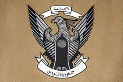 Emblem of Sudan Stock Photo