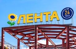 Emblem of the supermarket Lenta against the blue sky. Lenta is o Stock Image