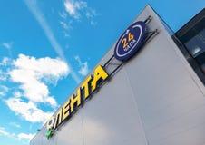 Emblem of the supermarket Lenta against the blue sky. Lenta is o Royalty Free Stock Photo