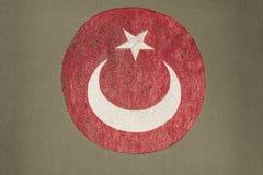 Emblem of Turkey Stock Photography