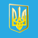 Emblem Ukraine Stock Photos