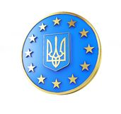Emblem of Ukraine Flag of Europe Royalty Free Stock Image