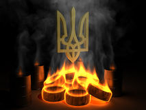 Emblem of Ukraine is tempered. #1. Emblem of Ukraine is tempered in the fire of tires. #1 Royalty Free Stock Image